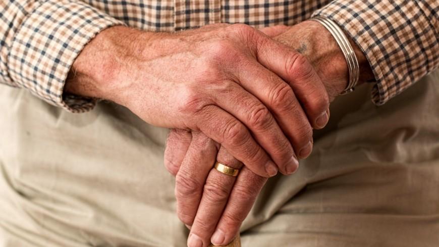 De l'aide pour corriger les pensions de retraite à Nice