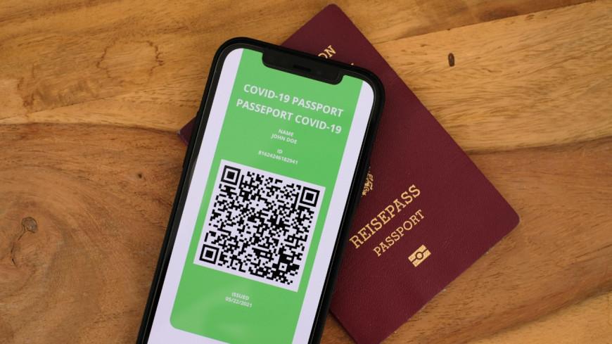 Le pass sanitaire va-t-il rester obligatoire à Nice jusqu'en juillet 2022 ?